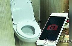 화장실 `몰카` 설치한<br> 해사 생도 퇴교