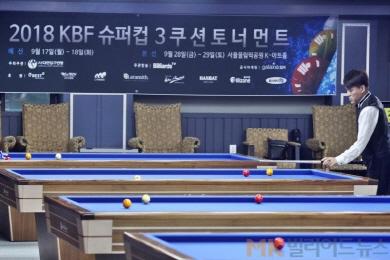 [최대환의 대회전] 이것이 한국3쿠션의 저력이다