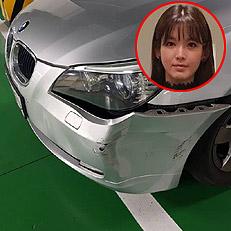 정가은, 주차장서 교통사고
