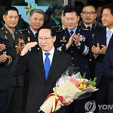 떠나는 송영무 前국방장관