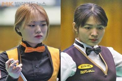 '女3쿠션' 세계랭킹 김보미 11위‧스롱 피아비 14위