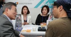 """`실패박람회` 찾은 문대통령 """"소상공인·자영업자 희망 되찾길"""""""