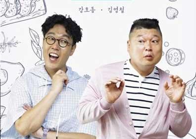"""'외식하는 날' 측 """"3일 결방…오는 9일부터 수→화 편성 변경"""""""
