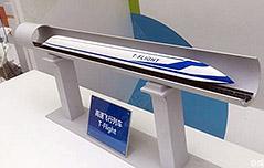 中, 시속 1천㎞ 하이퍼루프 열차 개발 박차