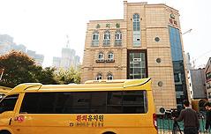 비리 사립유치원에<br> 학부모 `신뢰 파탄`