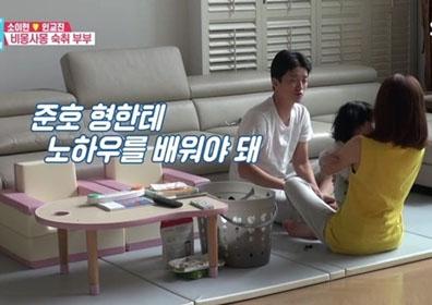 '소이현♥' 인교진, 1인 크리에이터 도전…최고의 1분..
