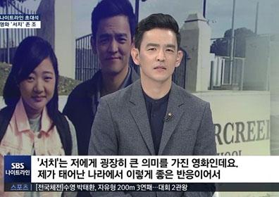 존 조, 오늘(16일) 팬 사인회→'FM영화음악'까지…거침없는 내한행보