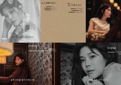 린, 정규 10집 '#10' 하이라이트 영상 공개…'돌아온..