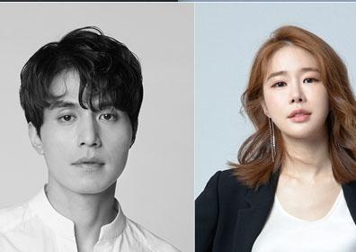 이동욱·유인나, '진심이 닿다' 주연 확정…'도깨비..