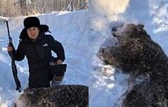 대한체육회 간부들 출장서 `곰 사냥` 의혹