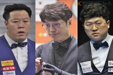 강동궁 오성욱 서울3쿠션월드컵 32강 직행