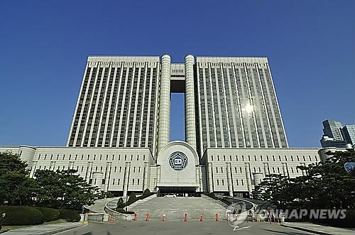 법원, 권대우 문예학술저작권협회장에 직무정지 명령