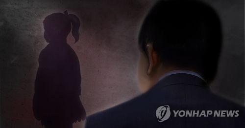 13세 미만 성폭력 사건, 집행유예 비중 더 높아