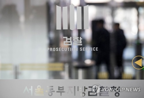 """검찰 과거사위 """"박종철 고문치사 사건, 졸속·부실 수사 확인"""""""