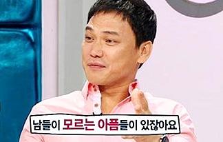 개그맨 홍기훈, 장가 간다<br> 예비신부 누군가 봤더니