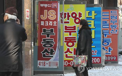 [판결] '부동산 교환' 약속한 뒤 몰래 권리설정…대법