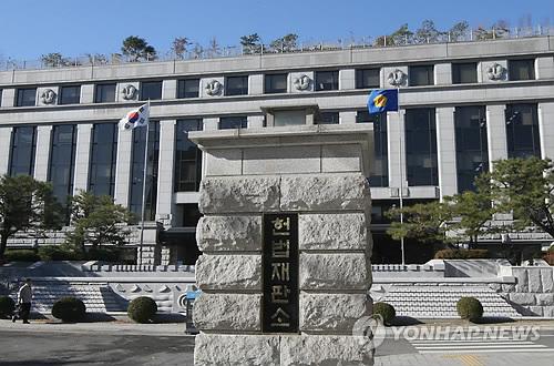 """헌법재판관 3人 취임 """"균형잡힌 결정으로 사회통합 기여"""""""
