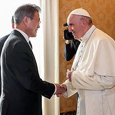 프란치스코 교황 만난 문 대통령