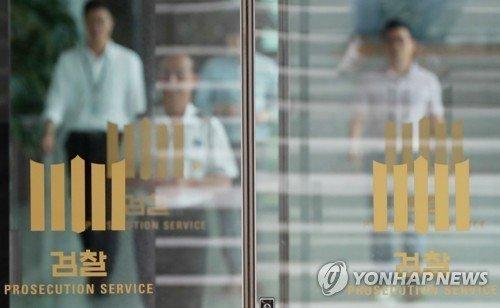 [수사] 수그러들지 않는 노조 경영개입 의혹…이와중에 민노총은 25일 총파업 선포