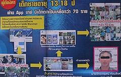 태국 HIV감염자 10대 등 강제 성접촉 적발