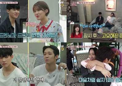 '아찔한 사돈연습' 남태현, 남동생과 어색한 기류…장..