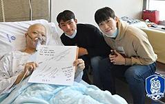 前사이클 국가대표 이민혜, 백혈병으로 사망