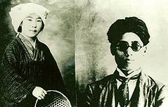박열 의사 부인 92년만에 독립유공자 된다