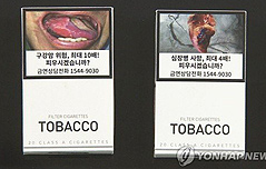 흡연 경고그림 전면교체 암세포 사진 추가