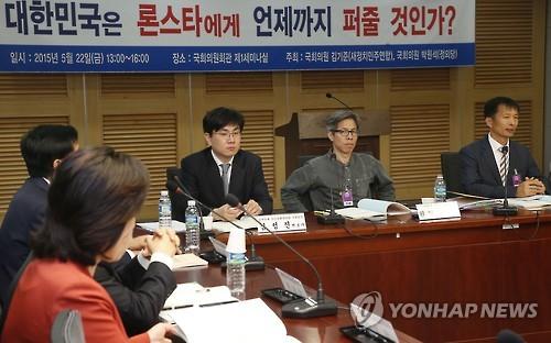 [단독] 론스타 5조원 청구…얼마 인정될지 관심