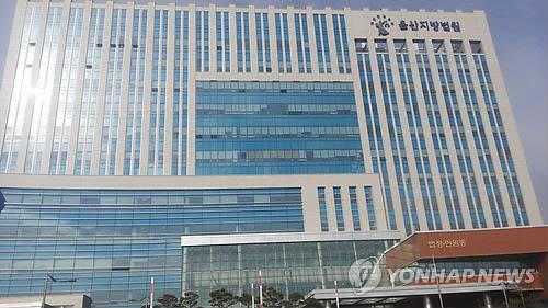 """""""라응찬 측 조직적 위증 알고도 방치…검찰권 남용 의심"""""""