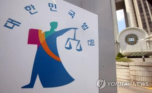 서울중앙지법 형사재판부 3곳 늘려…