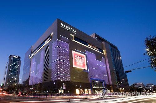 """[판결] 대법 """"현대백화점, 입점희망업체에 경쟁사 정보 요구는 부당"""""""