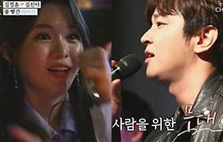 """김정훈, ♥김진아에 """"한명 앞에서 노래 부르는 거 처음"""""""
