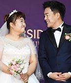 홍윤화-김민기, 알콩달콩 결혼식