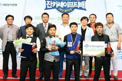 우승 3000만원 '잔카亞3쿠션' 예선 20~21일 개최