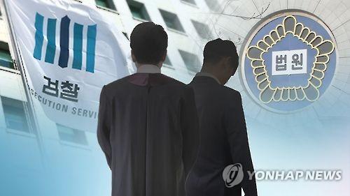 '강기훈 유서대필 사건' 檢과거사위,