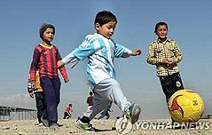 비닐봉지 메시 꼬마<br> 탈레반 협박에 도망