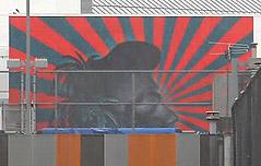 LA한인타운 공립학교 욱일기 벽화제거 보류
