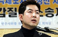 땅콩 회항 피해자 박창진 2천만원 배상 판결