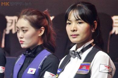 스롱피아비 `사상 첫` 세계女3쿠션 톱3 진입…김보미 5위