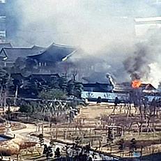 송도 한옥호텔 공사장 화재 현장