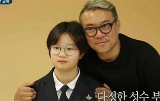김성수 딸 혜빈, 교복 입고 <br>母납골당 방문 `먹먹`