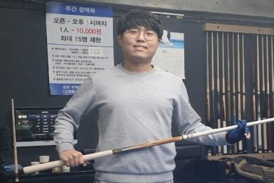 올해만 '전국 3쿠션스카치' 우승 두번, 성현중 동호인