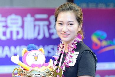 '세계女9볼' 우승 中한위, 랭킹1위…김가영 '톱10' 유지