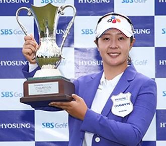 박지영, 19시즌 KLPGA개막전 우승…통산 2승