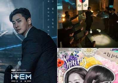 MBC, 드라마 '아이템' '더 뱅커'→예능 '킬빌' '..