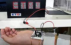 체온으로 에너지를 얻는 복할 모듈 구현