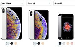 콧대 낮춘 애플<br> 아이폰SE2 꺼낼까?