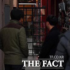 손혜원 의혹, 목포역사문화공간