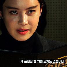 장도연, 김서형 완벽 패러디